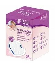 Прокладки для груди Frau comfort одноразовые №36