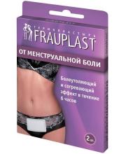 Термопластырь от менструальной боли 2 шт Альпина Пласт