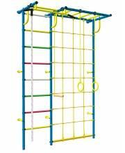 Детский спортивный комплекс Колибри-5 КМС-705
