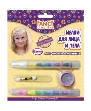 Набор мелков для лица и тела с блестками и кисточкой-апликатором FANCY CREATIVE