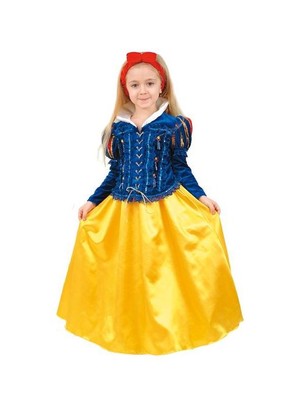 Карнавальный костюм Принцесса гномов Витус (желтый)