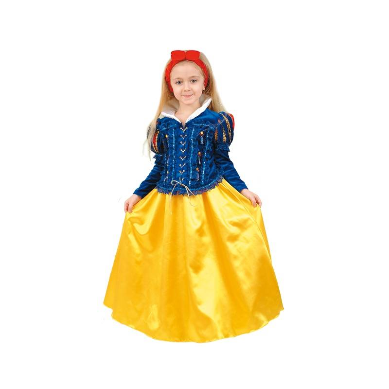 Карнавальный костюм Принцесса гномов