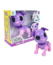 Интерактивная Робо-Пёс Фиолетовый 1Toy