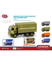 1:54 Инерционный металлический грузовик ВС Play Smart