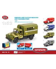 1:52 Инерционный металлический грузовик военный Play Smart