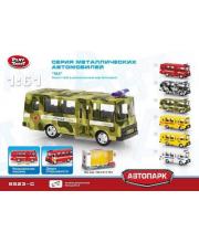 1:61 Инерционный металлический автобус военный Play Smart