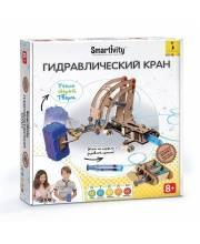 Игрушка конструктор Гидравлический кран 256 деталей РОСМЭН