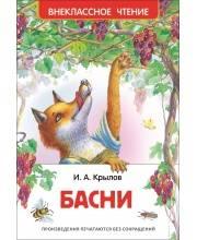 Крылов И. А. Басни РОСМЭН