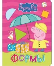 Свинка Пеппа Формы Котятова Н. И. РОСМЭН