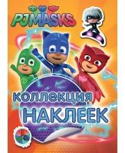 Герои в масках Коллекция наклеек Котятова Н. И. РОСМЭН