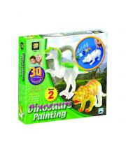 Набор Разрисуй динозавров 3D