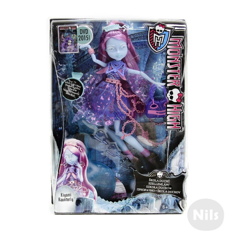 Mattel Кийоми Хонтерли Призрачно Monster High monster high кукла пиратская авантюра дракулаура