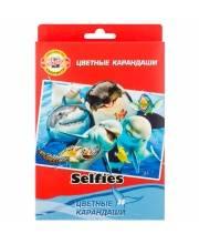 Карандаши цветные Selfies 36 шт KOH-I-NOOR