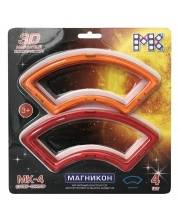 Детали для магнитного конструктора Супер Секторы Магникон