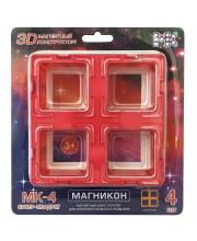 Детали для магнитного конструктора Супер Квадраты Магникон