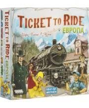 Билет на поезд Европа 3 издание Hobby World