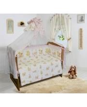 Комплект постельного белья 7 предметов Зайчик-садовод