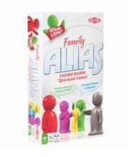 Элиас Скажи иначе Для всей Семьи