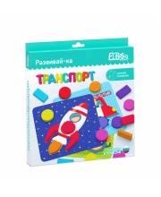 Игра с карточками Развивай-ка Транспорт El`BascoToys