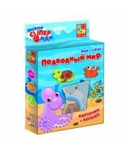 Фигурные карточки на кольце Подводный мир Vladi Toys