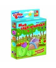 Фигурные карточки на кольце Мир сада-огорода Vladi Toys