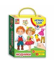 Магнитная игра-одевашка Модники Vladi Toys
