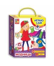 Магнитная игра-одевашка Модницы Vladi Toys