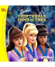 Спортивная Гимнастика Barbie S+S Toys