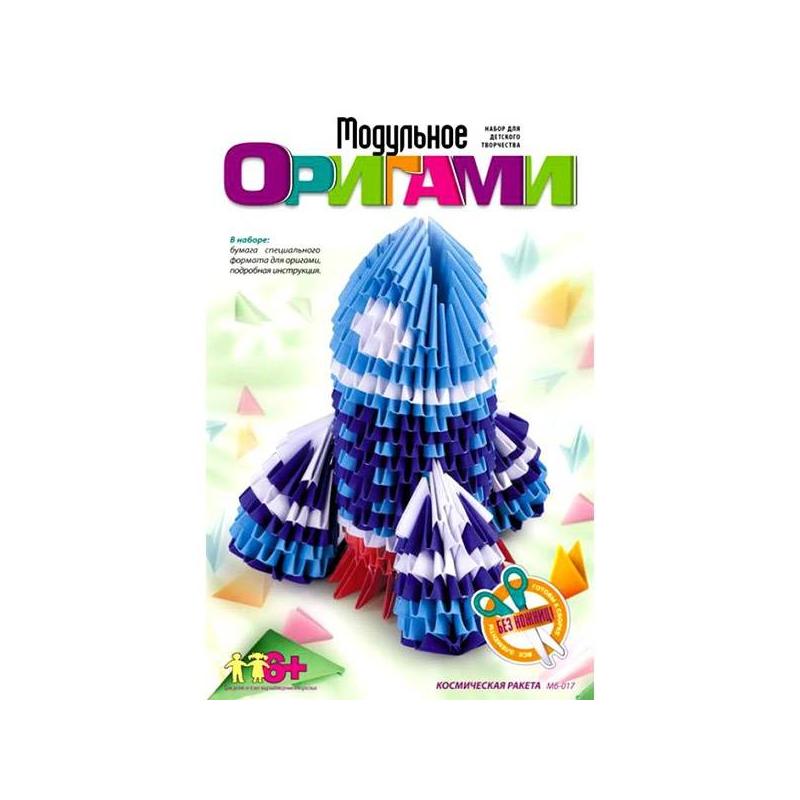 Lori Модульное оригами Космическая ракета