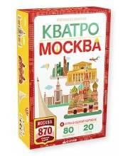 Кватро Москва Рюмина С.
