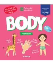 Мой первый английский Body Части тела Издательство Clever