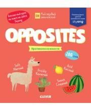 Мой первый английский Opposites Противоположности Издательство Clever