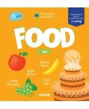 Мой первый английский Food Еда