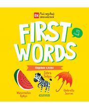 Мой первый английский First words Первые слова Уткина О.
