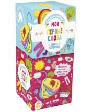 Мои первые слова Книжка-игрушка Издательство Clever