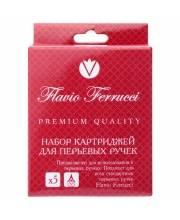 Набор картриджей для перьевых ручек 5 шт Flavio Ferrucci