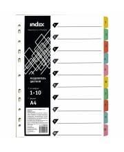 Разделитель картонный А4 цифровой 1-10 INDEX