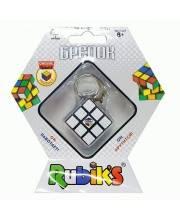 Головоломка-брелок Мини-кубик Рубика Rubiks