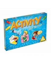 Настольная игра Activity для детей издание 2015 года Piatnik