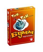 Настольная игра Тик-так бумм карточная версия Piatnik