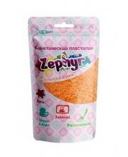 Кинетический пластилин 75 гр Zephyr