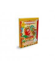 Книга Царевна Несмеяна Солдат