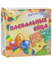 Пасхальные Яйца Колосов М. РЕЧЬ ИЗД-ВО
