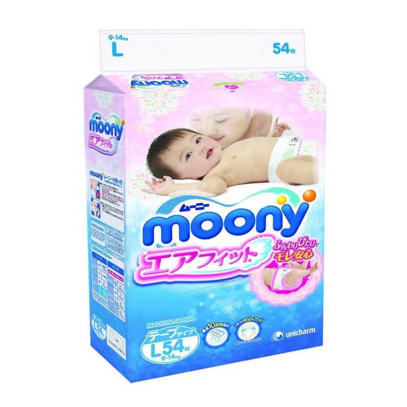 Moony Подгузники 9-14 кг 54 шт. moony подгузники 9 14 кг 54 шт