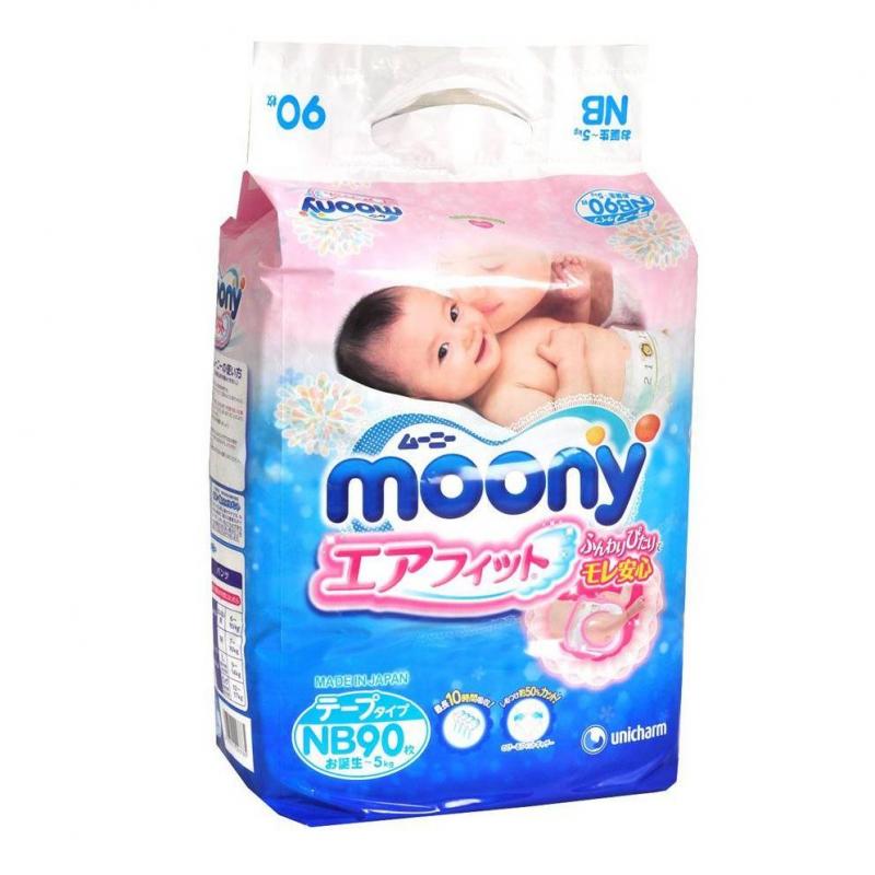 Moony Подгузники 0-5 кг 90 шт. moony трусики ночные для мальчиков 13 25 кг в барнауле
