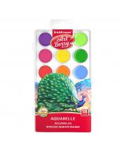 Краски акварельные ArtBerry 18 цветов