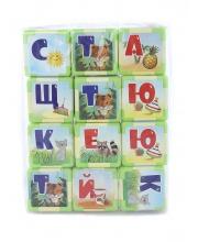 Кубики 12 шт