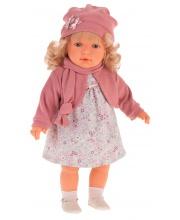 Кукла Абрил 55 см Antonio Juan Munecas
