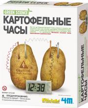 Набор Картофельные часы
