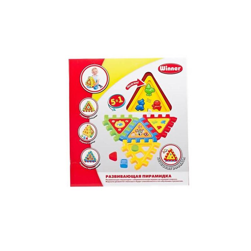 Winner Интерактивная игрушка Пирамидка